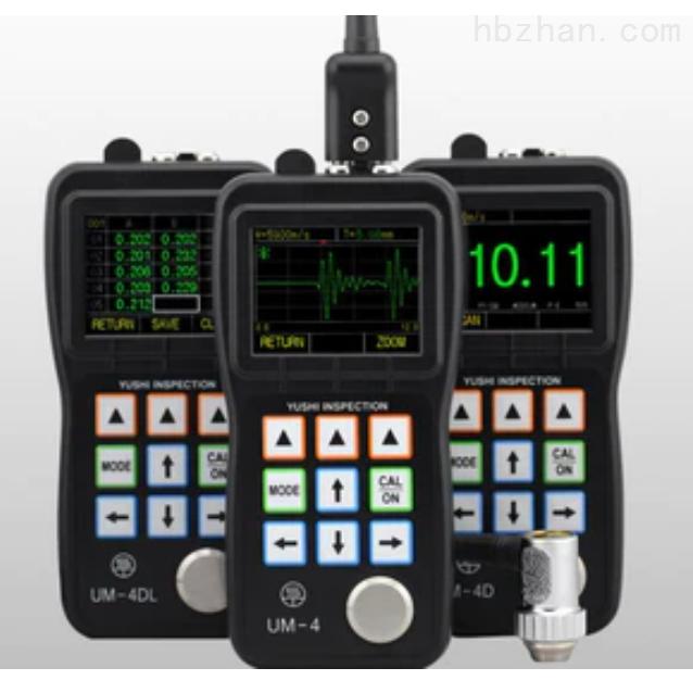 UM--4超声波测厚仪