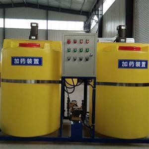 HTJY-500全自动加药装置污水处理PAC加药