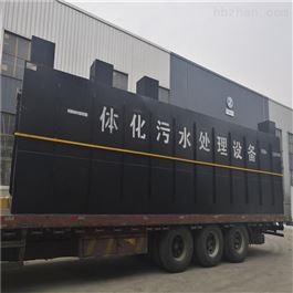 CY-FS-002屠宰污水处理设备