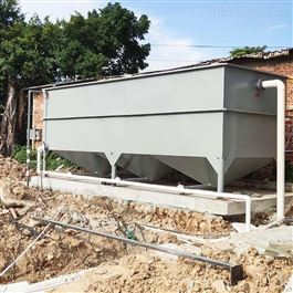 CY-FS-004大型污水处理设备