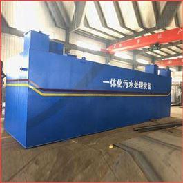 CY-FS-005埋地式污水处理设备