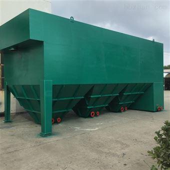 CY-FS-003养殖污水处理设备