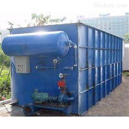 CY-FS-001一体化污水处理装置