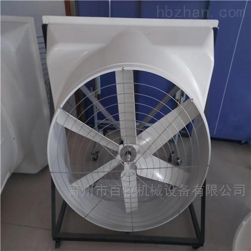 玻璃钢负压风机的性能特点