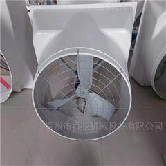 玻璃钢负压风机的特点和作用