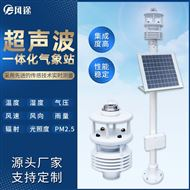FT-CQX5一体化农业气象站