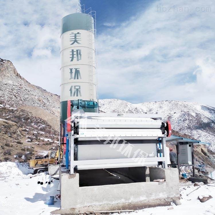 绿色矿山 尾矿污水干排 带式压滤机