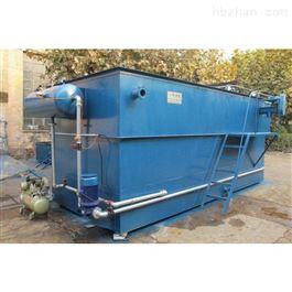 CY-FS-002含砷废水处理设备