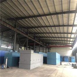 CY-FS-004含铅废水处理设备