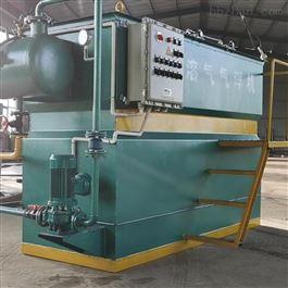CY-FS-002医院污水处理设备