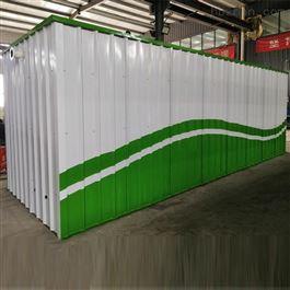 CY-FS-005电镀废水处理设备