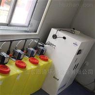 理化实验室污水处理设备方案设计