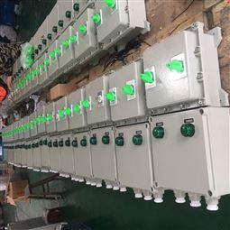 BLK52-50、IIBT4铸铝合金防爆断路器开关