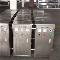 WTS-2W松原WTS型水箱自潔消毒器
