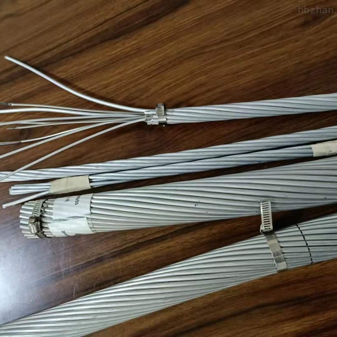 光纤复合地线OPGW-24B1-70库存供应
