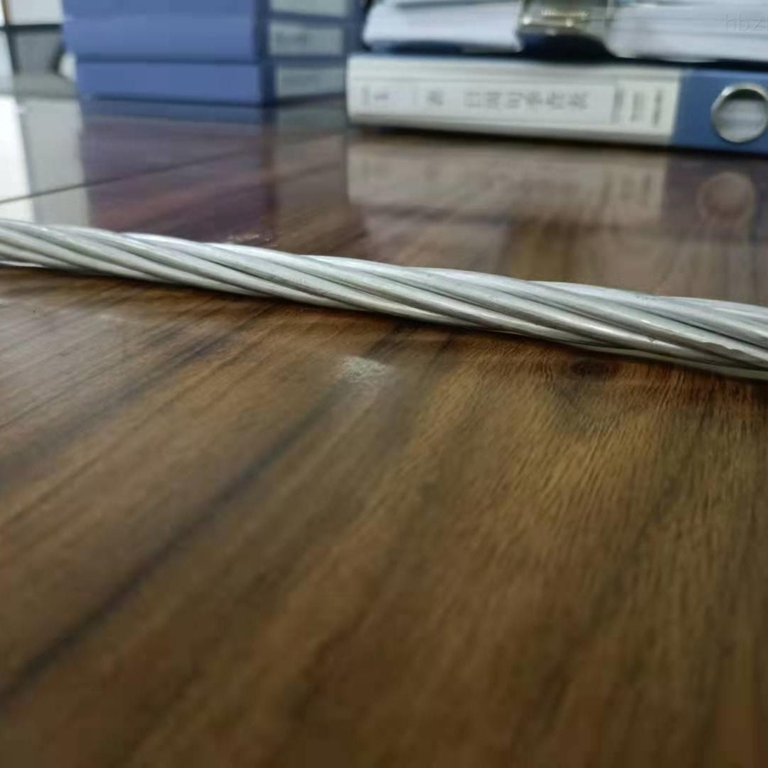 OPGW-24B1-100光纤复合地线库存供应