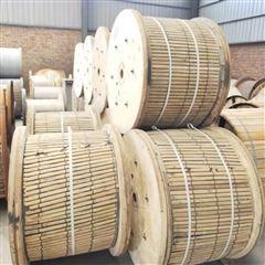 OPGW光纤复合地线-24B1-140批发报价