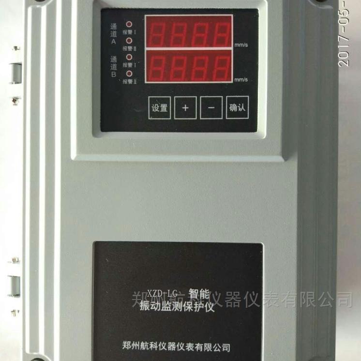 JM-B-3Z-01-01-200智能振动监测保护仪