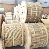 光纤复合地线OPGW-24B1-50北京