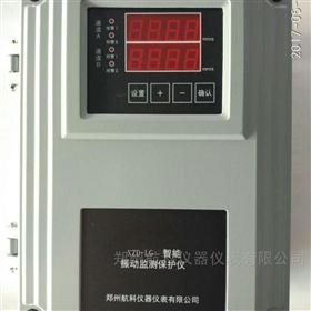 QBJ-3C2  智能转速监测仪