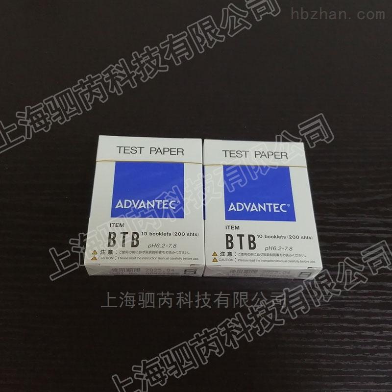 ADVANTEC BTB试纸6.2-7.8