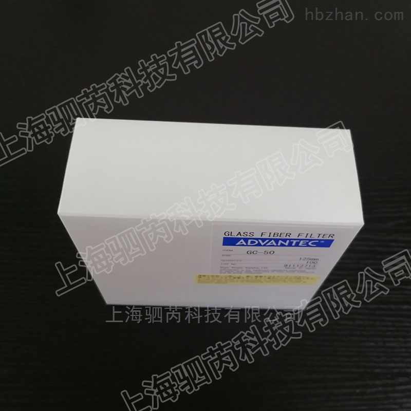 东洋GC50系列玻璃纤维滤纸