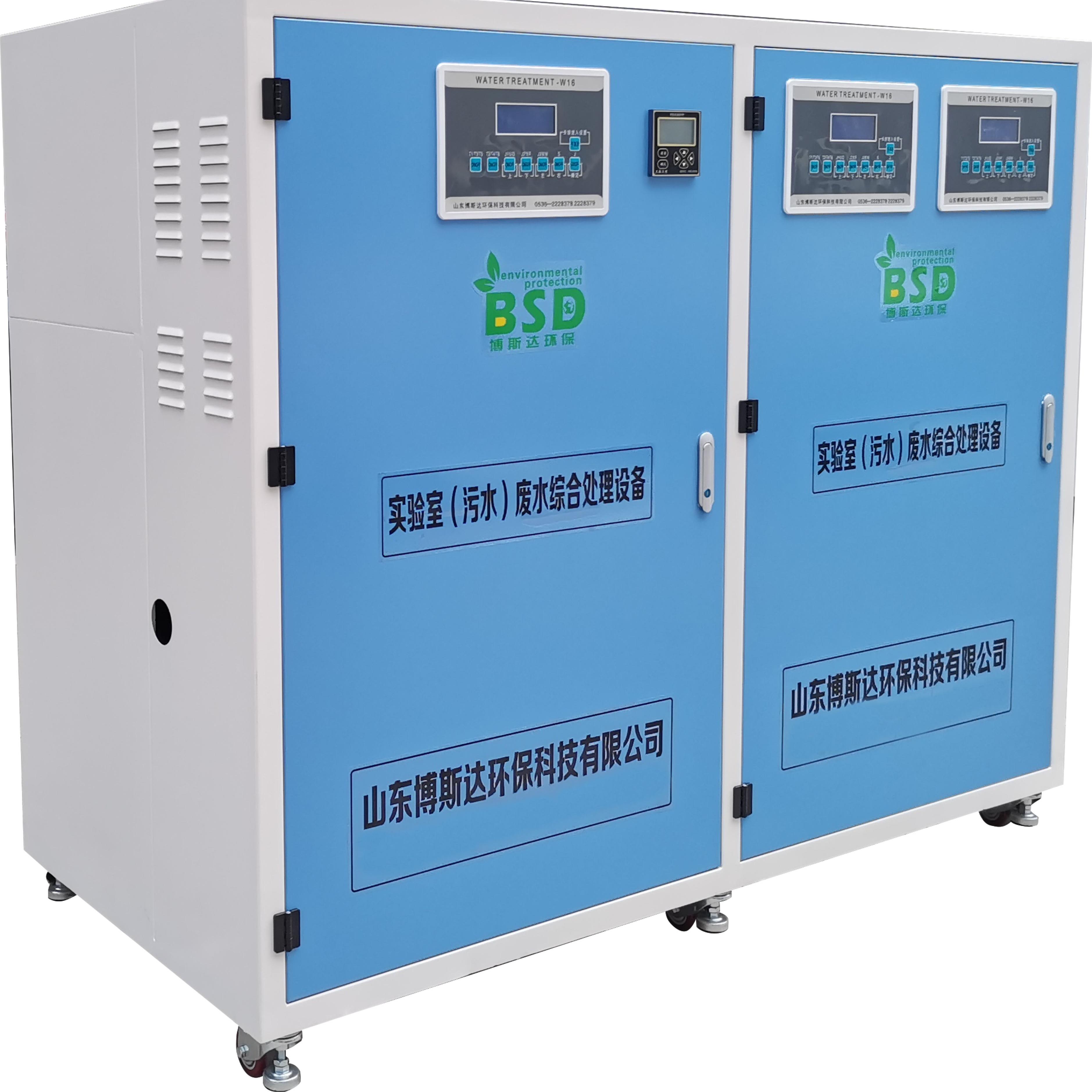 实验室污水处理设备     工艺流程