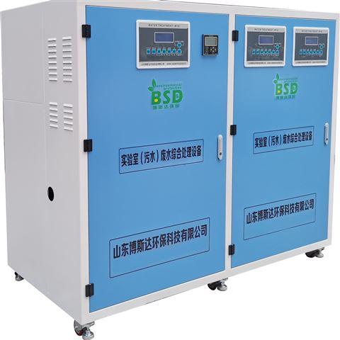 实验室污水处理设备  设计要求