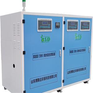 实验室污水处理设备 排放要求