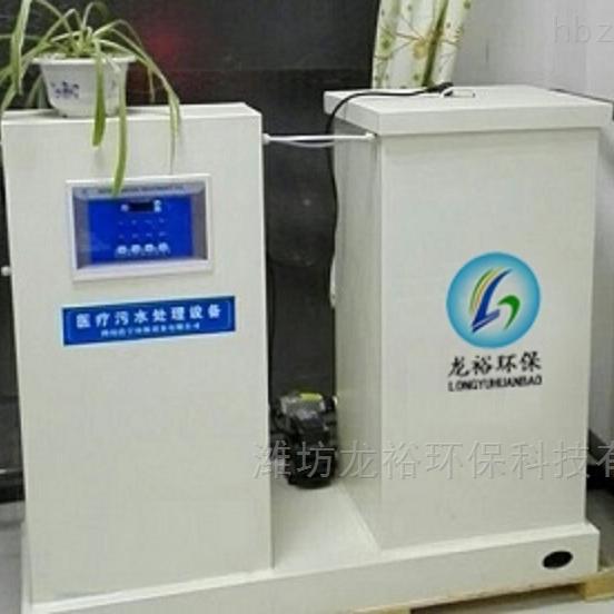 安徽实验室污水处理设备一体机