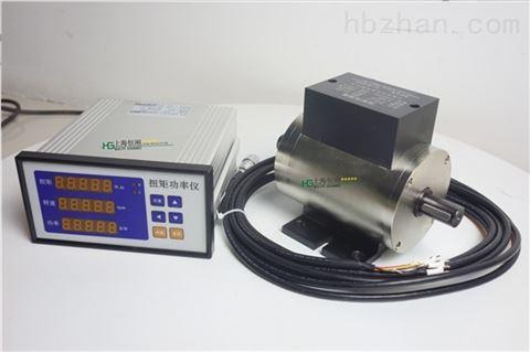 信号输出动态扭力测试仪 动态转矩检测仪