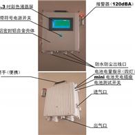 SK-600-PM-YST东日瀛能 空间粉尘浓度检测仪报警器