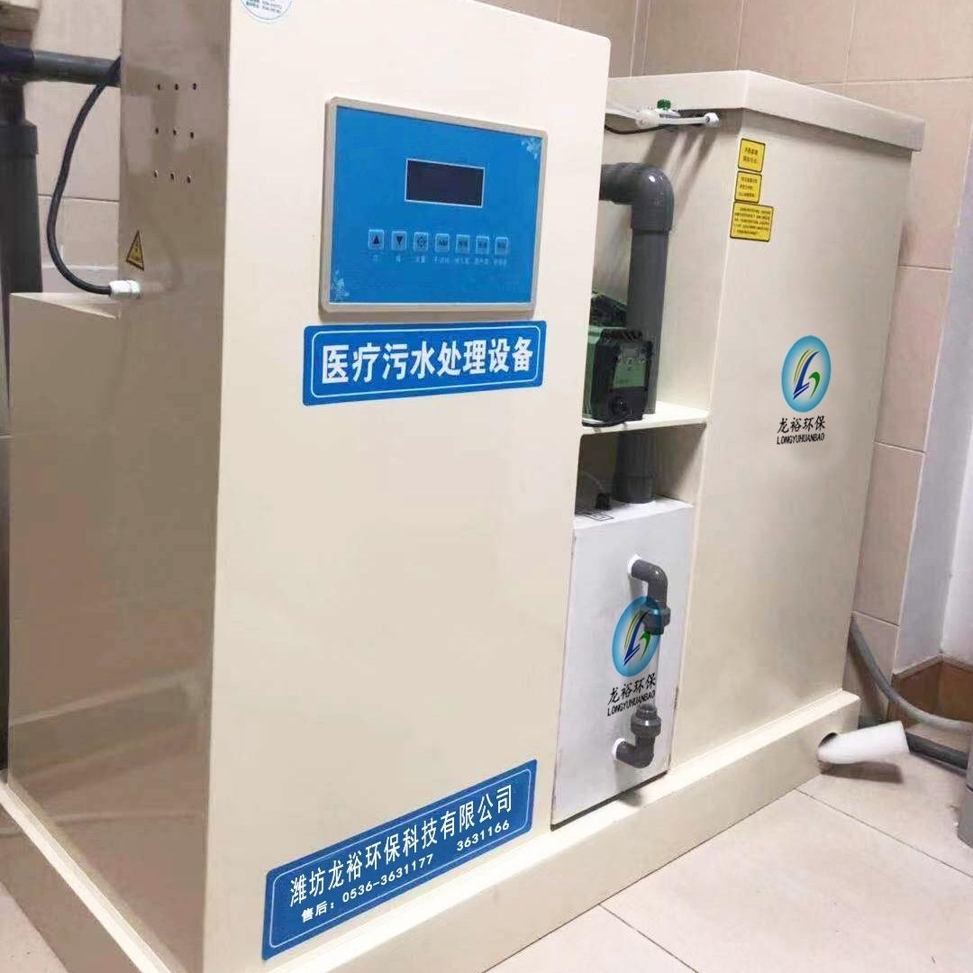 实验室小型污水处理机