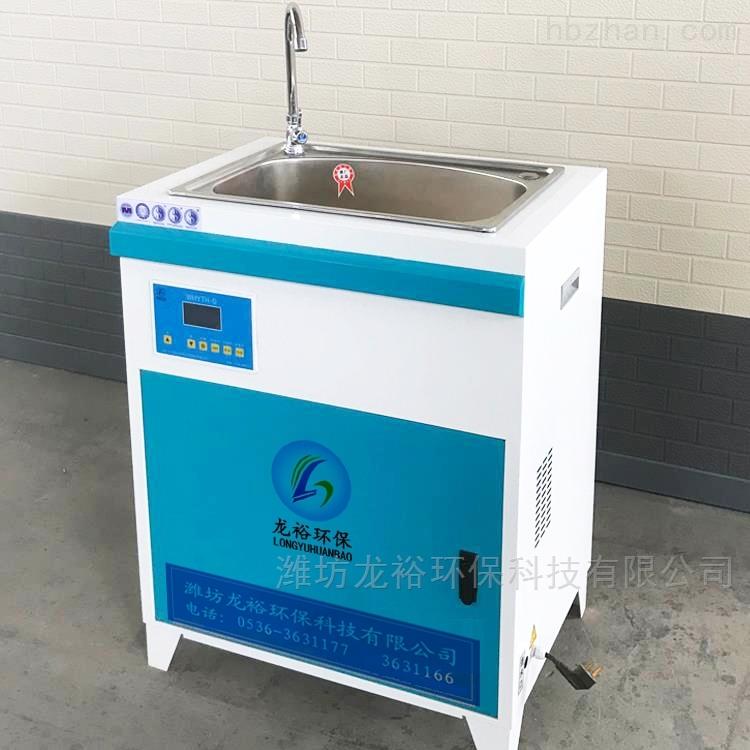 河源医院实验室污水处理设备