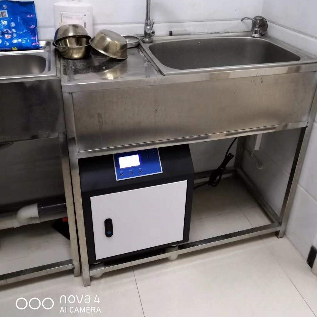 阳江实验室医院废水处理器
