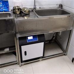 龙裕环保阳江实验室医院废水处理器