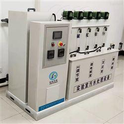 龙裕环保东莞实验室污水处理设备