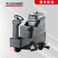 GM-RMINI高美驾驶式洗扫一体机跑道停车场
