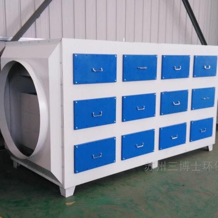 活性炭废气处理环保箱
