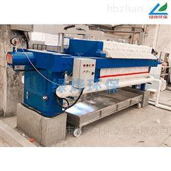 700型電動液壓板框廂式壓濾機