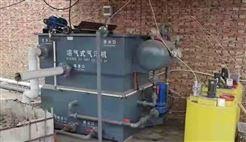 可定制含油污水处理设备
