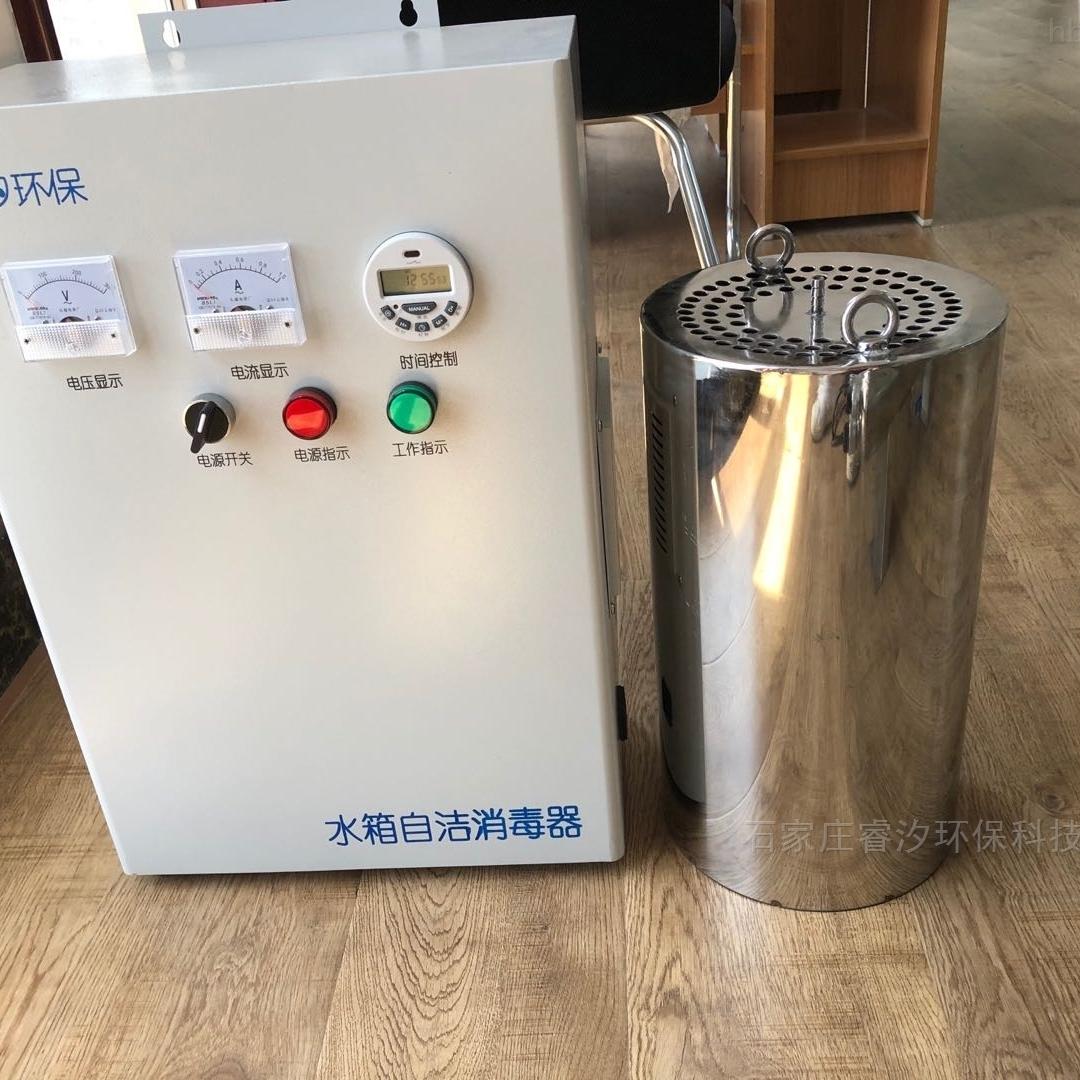 定制张家界WTS型水箱自洁消毒器