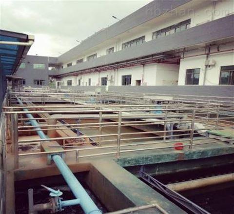 线路板废水处理工程