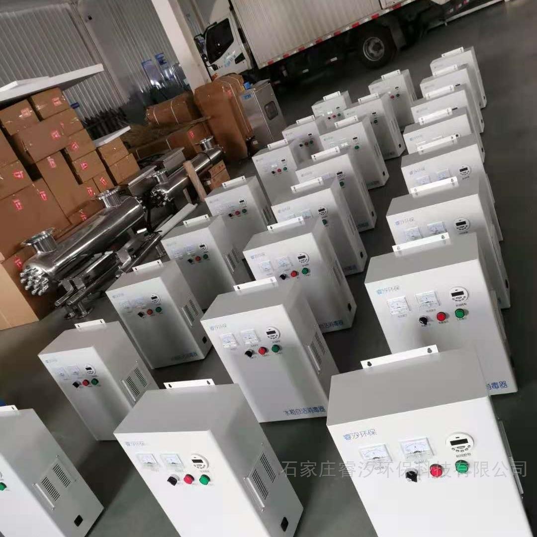 湖北省深度氧化水处理设备