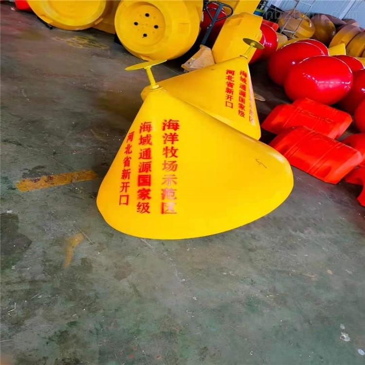 人工湖泊保护区域禁止进入警示浮标