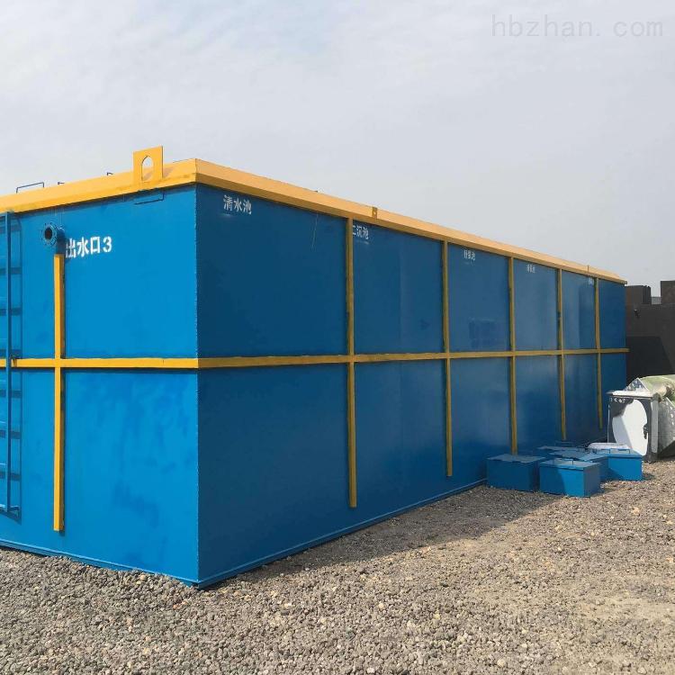 埋地式一体化污水处理设备