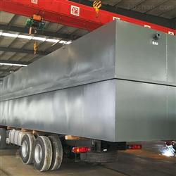 500吨一体化污水处理设备