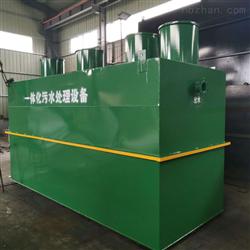 50吨一体化污水处理设备
