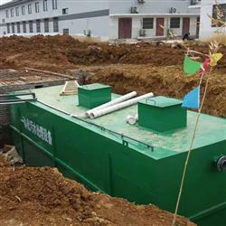 污水处理一体化设备的价格