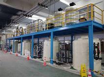 超纯水处理系统在百级无尘室设计案例